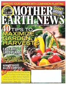 MENews cover